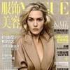 5 обложек октябрьских номеров Vogue: Америка, Британия, Китай и другие