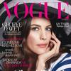 Обложки Vogue: Австралия, Мексика, Япония и другие