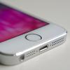 Боковая панель новых iPhone может превратиться в дисплей