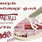 Нарисуй подложку для gfhome.ru – получи DUDE!