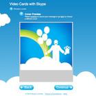 Видео-открытка Skype