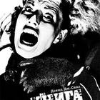Книга ужаса: История хоррора в кино. Скал Дэвид Дж