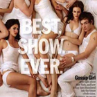 «Gossip Girl» – «Сплетница»
