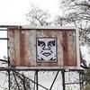 Obey в России