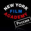 Начался весенний набор на программы New York Film Academy в Москве!