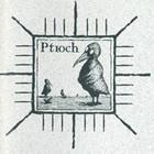 Птюч #1 (1994) и #6 (1995–96)