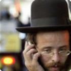 Алло, это Синагога?