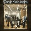 Инсталляция Лиззи Бугатсос (Gang Gang Dance) для Calvin Klein