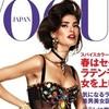 Обложки Vogue: Япония, Турция и Мексика