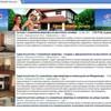 NaKalendare.ru — система онлайн бронирования и резервирования объектов