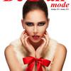 Новогодний номер De Lair mode