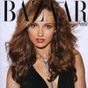 Обложки: H&M, Harper's Bazaar, Numero и Wallpaper