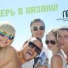 Modul Pro, теперь и в Казани