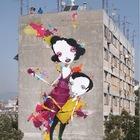 Alexandros Vasmoulakis street fine art из Греции