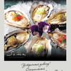 Паназиатская кухня - мировой тренд 2011-2012