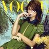 Обложки Vogue: Испания и Корея