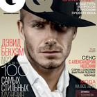 100 самых стильных мужчин мира