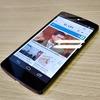 Google собирается отказаться от смартфонов Nexus ради программы Silver