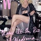 Madonna. Гулять так гулять