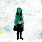 Бесплатный альбом ремиксов исландца Ruxpina