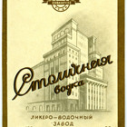 LABEL USSR