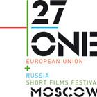 27 ONE. Только ироничное кино