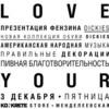 Вечеринка-презентация фензина Dickies в московском Konkrete Store