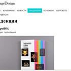 Manage Design