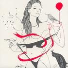 Иллюстрации Дэйвида Брэя грация и сексуальный подтекст
