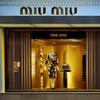 В Москве откроется первый магазин Miu Miu