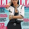 Четыре обложки американского Elle