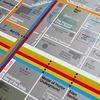 Плакат дня: карта Токио с упоминанием 500 игр