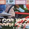 Новый номер журнала Sneaker Freaker №8 уже в продаже!