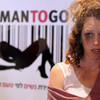 Акция против сексуального рабства