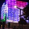 Кубик Рубика управляет освещением здания