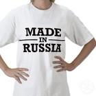 Как создать бренд России?