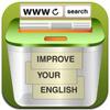 Английский: подтянуть лексику с Lingoal