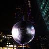 Самый большой диско шар в мире