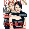 Мадонна в Harper's Bazaar