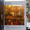 Художник перенёс Instagram на улицы города