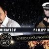 DOSSO DOSSI FASHION SHOW: 7-ой летний слет на Анталийском побережье!