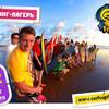 SurfsUpFriends - серфинг лагерь на Бали в ноябре