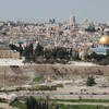 Земля Обетованная – Израиль