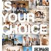 """Социальный проект о танцах """"Dance is your choice""""!"""