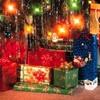 А Вы помните свой подарок на Новый Год?