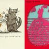 Замечательные открытки Аниты Джерам и Роба Райана