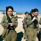 Дочери Израиля
