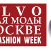 Volvo Fashion Week объективными глазами.ДЕНЬ ПЕРВЫЙ