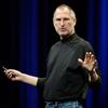 Тайное письмо Джобса раскрыло планы компании Apple