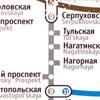 Новая схема Московского метро